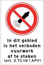 Verboden voor vuurwerk